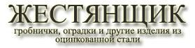 Доборные элементы кровли и отливы в Ростовской области